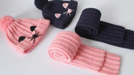 【小月手作第52集】钩针编织成人儿童宝宝毛线帽子围巾套装基础视频毛线编织图案