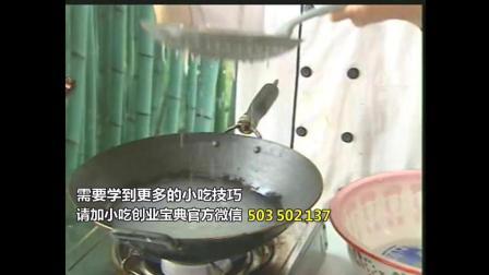 糍粑即食  上海小吃 苏州小吃 传统