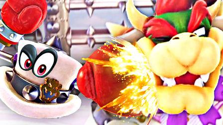 【屌德斯解说】 超级马里奥 奥德赛09 大战库巴!神奇拳击机器人帽子居然可以模拟我的动作!