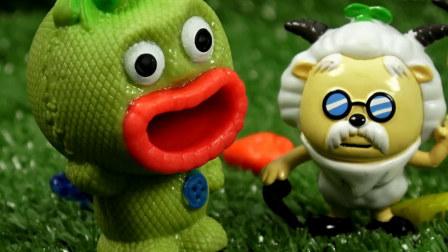 喜洋洋与灰太狼 玩具 游戏 过家家 早教 视频