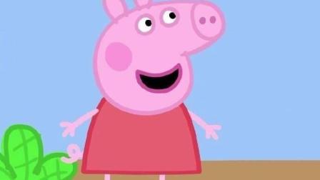 动漫: 猪爷爷藏的彩蛋藏的可好了, 佩琪肯定找不到