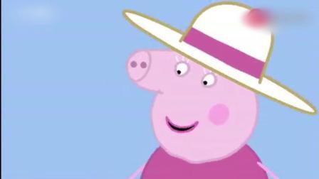 动画: 花园里会生出比乔治还小的孩子, 佩琪可不信