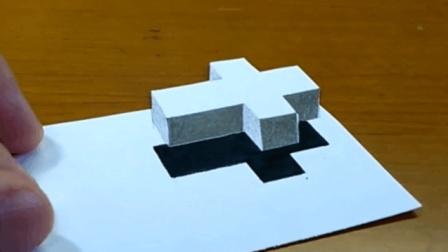 如何能够画出漂浮的立体的十字架
