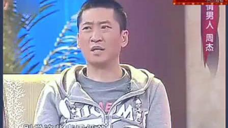 台湾记者称周杰被陈道明 陈道明: 先你个假记者