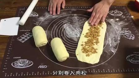 卡仕达酱肉松吐司视频做法好吃好做精品简单