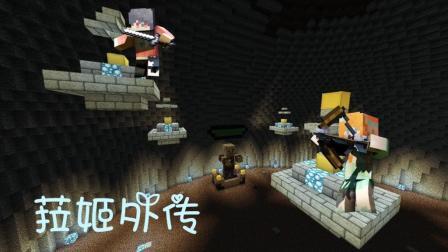 【大橙子】菈姬外传#5突然的告白? ❤我的世界Minecraft
