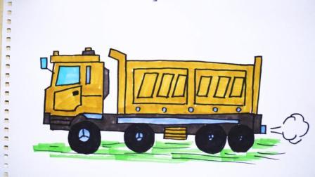 神笔简笔画 工程系列载重卡车, 儿童绘画图片早教场景教程