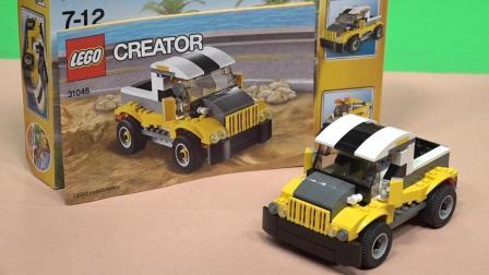 玩具小宇宙41 199元的乐高可以拼出一辆怎样的越野车?