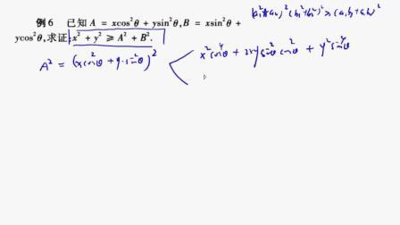 秒杀不等式难题! 高考必用不等式重要结论——柯西不等式(3)!