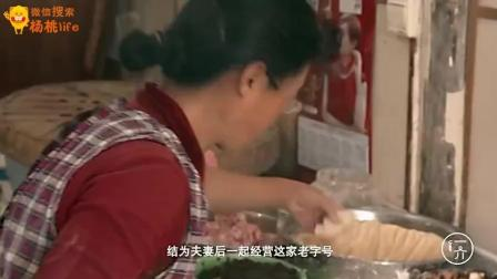 """云南特色小吃""""中国披萨"""""""