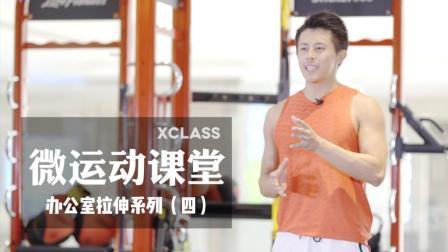 健身房锻炼后如何拉伸大腿? 这个动作特别有效, 瘦腿效果错不了