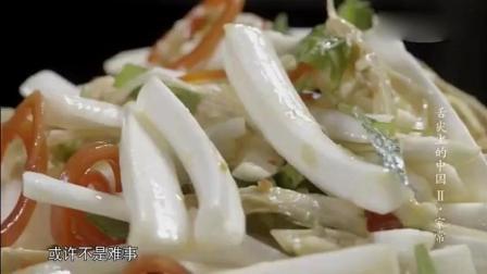 舌尖上的中国: 蒲笋烧肉 虾籽焖茭白, 好吃营养价值高