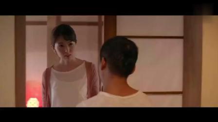 这不电影叫什么名? 怎么女主角是波多野结衣