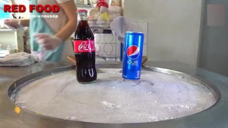 泰国人真会玩, 可乐炒酸奶冰激凌, 炒完在用可乐浇, 新吃法看不懂