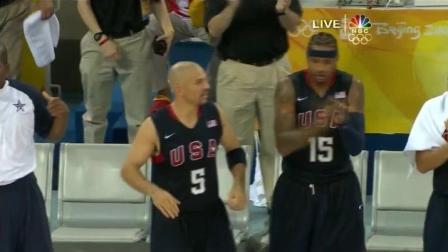 08年奥运会男篮决赛美国VS西班牙第四节2, 科比3+1拯救梦八