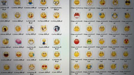 在微信上, 使用微博、百度贴吧的表情
