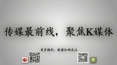 9.微信功能营销之二维码营销