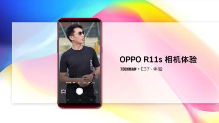 OPPO R11s 相机体验「人像美不美」