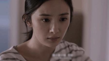 一部韩国电影《盲证》, 杨幂鹿晗主演, 比原版的还要好看