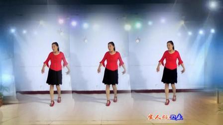三友矿山广场舞【天歌唱起来】基督教舞蹈原创32步