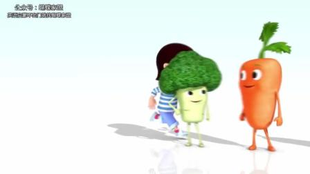 幼儿英语 早教启蒙经典卡通形象对话 认识日常食物懂蔬菜