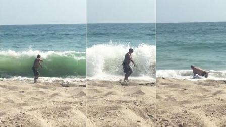 我觉得我的功夫可以抵挡住海浪, 不信您瞧, 哎呀!