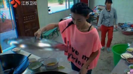明星到我家 张柏芝在农村当媳妇, 准备开农家乐, 自创特色菜铜钱肉饼