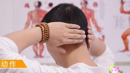 学会一套肩颈小动作 颈椎健康不疼痛 常做轻松预防颈椎病
