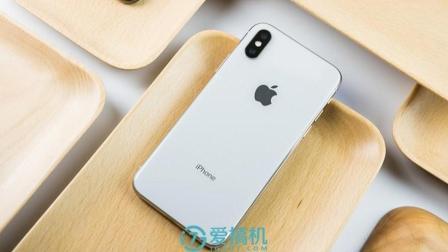 售价太给力! 皇帝版iPhone X只需7600元! 现货无限量!