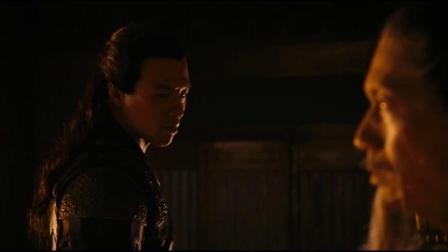《白幽灵传奇之绝命逃亡》安志杰觊觎皇位皇帝嫁祸弟弟
