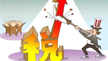 """日本紧跟美国减税, 世界发达经济体""""税率战""""开打?"""