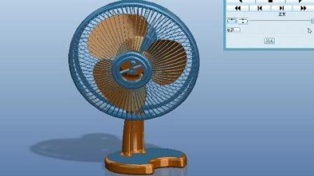 ProE电风扇摇头机构建模与运动仿真