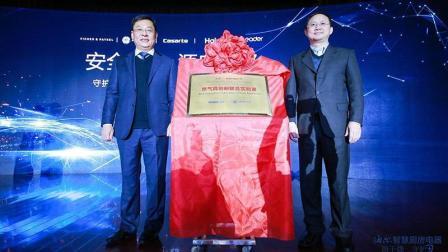 又一项世界标准诞生在中国! 海尔防干烧燃气灶标准发布