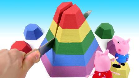 七彩太空魔力沙变身彩虹蛋糕? 创意DIY教程助你培养宝宝的创意思维
