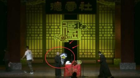 郭德纲大开场, 女观众送了一捧菊花! 于谦又被老郭调侃惨了