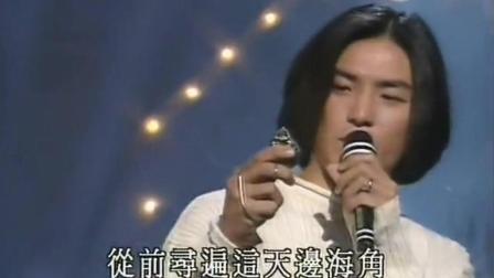 郑伊健刚激情演唱完, 黎姿上台, 经典荧屏情侣再次碰面