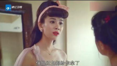 我的体育老师: 王晓晨婚礼代安芬才是最漂亮的, 连马瑙都忍不住了