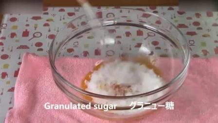 蛋糕裱花教学视频好Q萌的小黄鸡小馒头爱烘培