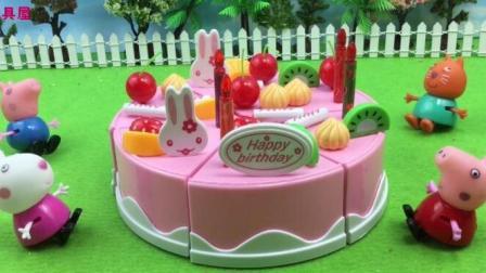 趣味玩具小猪佩奇玩具 第一季 小猪佩奇开车买生日蛋糕过家家玩具