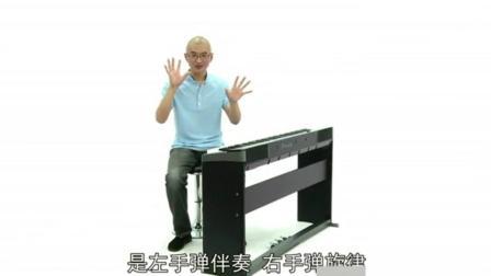在线学钢琴 成人钢琴十课速成 pdf 庆翻身钢琴曲教学视频