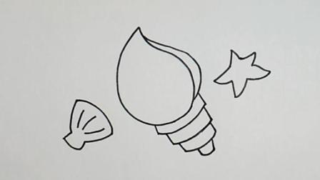 早教育儿简笔画视频, 宝宝简单学画海螺和贝壳
