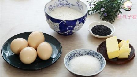 美食食谱: 香酥美味的芝麻蛋卷, 在家就能给孩子做好吃的零食!