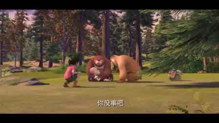 熊出没之探险日记: 光头强被毒蛇咬到受伤了, 赵琳用嘴帮他把毒血吸出来