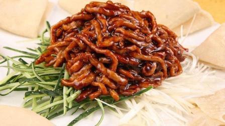 菜谱-京酱肉丝-咸甜适中, 酱香浓郁的美味的京酱肉丝的做法