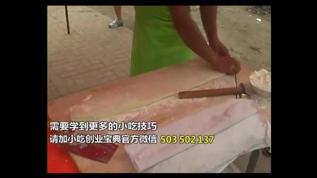 炒面面包  小吃技术 济南特产小吃零食