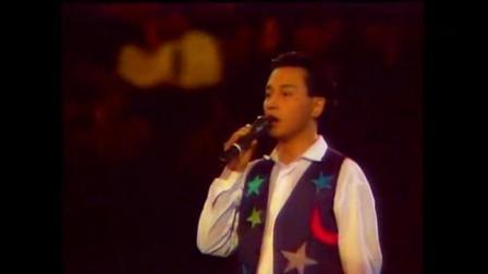 张国荣演唱会上, 翻唱了一个自称是他小妹妹的歌曲