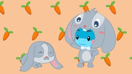 蓝迪儿歌 第二季:139 小花兔