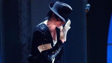 迈克尔·杰克逊力邀刘德华参加自己演唱会 MJ和刘德华是互相欣赏_标清