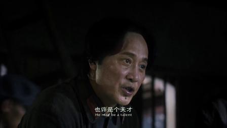 《血战湘江》  王霙演毛泽东 斥德国军师提改战略