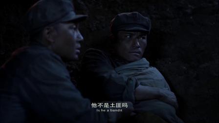 《血战湘江》  王大治饰逃兵 口不择言险遭活埋